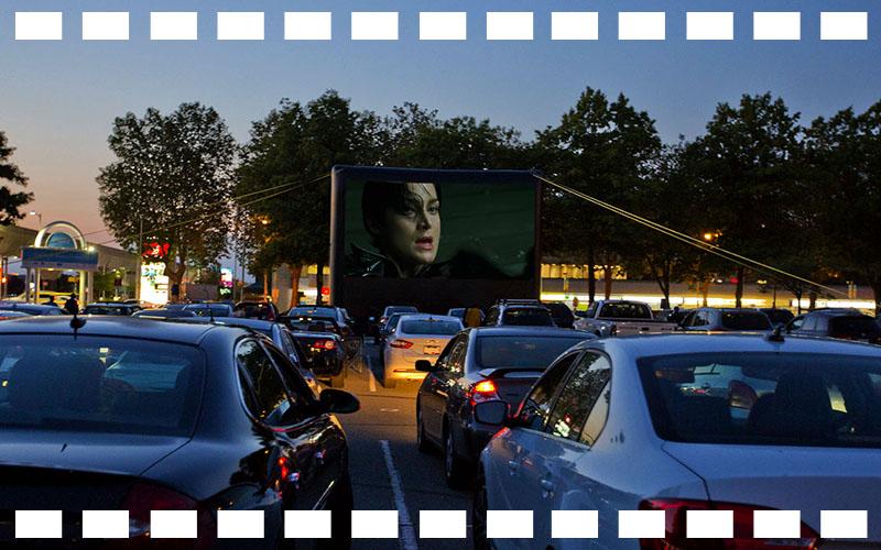cinéma drive in